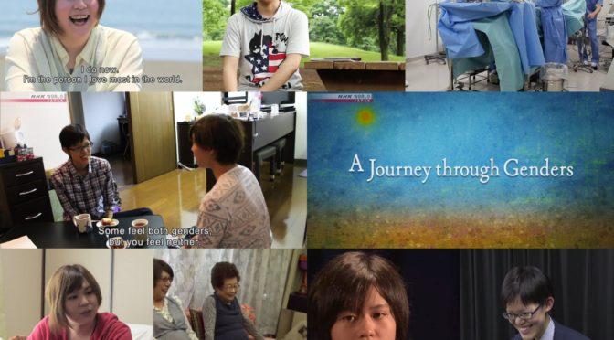 2019年07月06日(土)・・・A Journey through Genders音楽担当